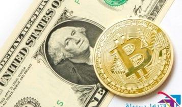 0 01 bitcoin usd-ben